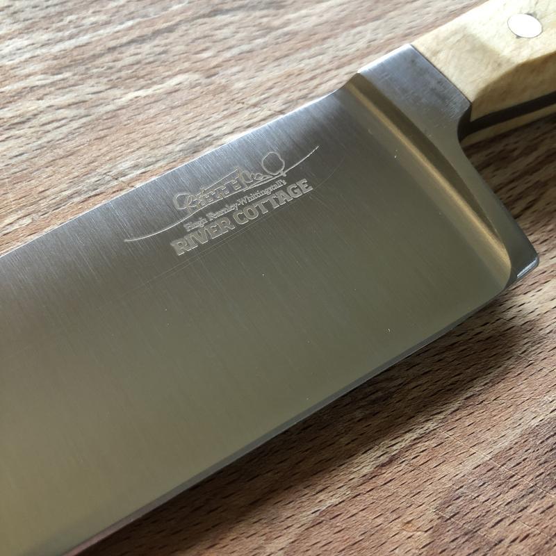 "8"" Cooks Knife - Image 2"